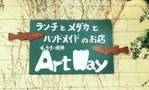 4/6・4/9・4/13・4/20・4/27 cafe yoga 大和田(見沼区)